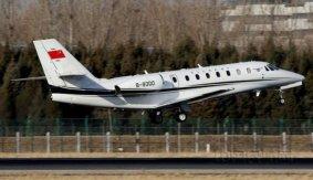 Cessna 680 CAAC erster Start Peking Daxing