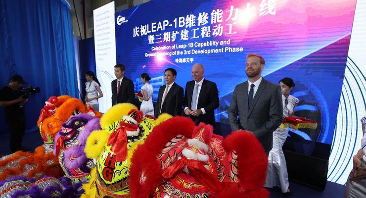 MTU Maintenance Zhuhai feiert Erweiterung und LEAP-Instandhaltungsvertrag.